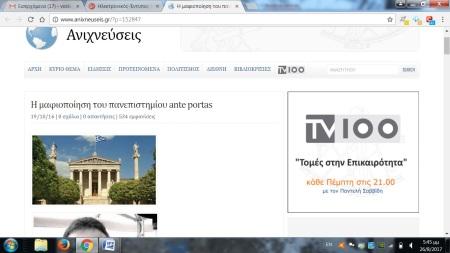 http   www.presspublica.gr %CE%B7-. ΜΑΦΙΟΠΟΙΗΣΗ c70912c0d6a
